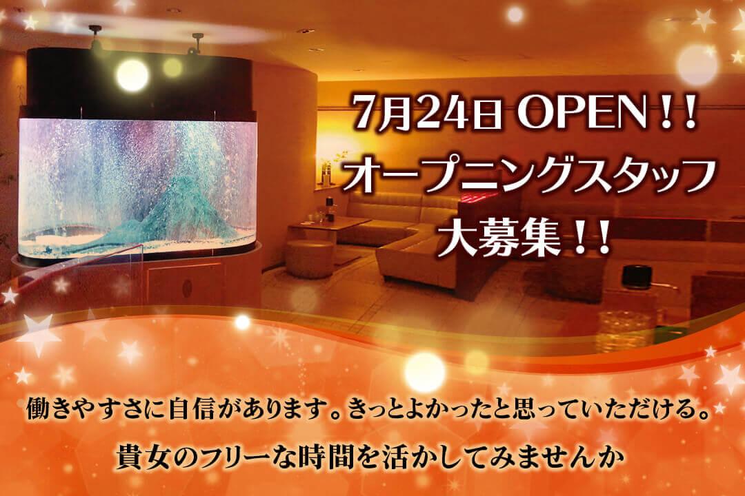 CLUB SLOW フロアレディ〔7月24日オープン〕