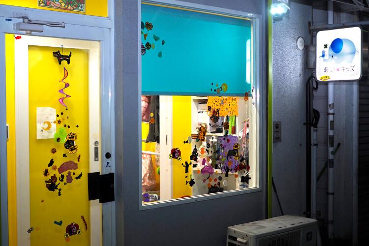 岡山市北区のラウンジ「浪漫館」は託児所完備