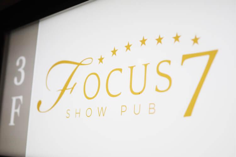 倉敷のショーパブ「FOCUS7」